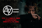 AA=のインタビュー公開!コラボ・シングル3作を経て、ハイエナジー且つ攻撃的なニュー・アルバムが完成!ヘヴィ&ラディカルなサウンドでラウド・シーンを揺さぶる激音作を5/18リリース!