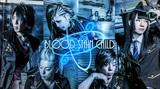 新体制となったBLOOD STAIN CHILD、今夏にニュー・シングルのリリース決定!表題曲「NEXUS」のMV公開!
