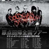 """coldrain、8月より全国26ヶ所のライヴハウスを巡る""""原点回帰全国ツアー""""開催決定!ニュー・アルバム『VENA』より「THE STORY」のMV公開!"""