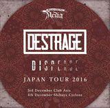 DESTRAGE、ポーランドのテクニカル・バンド DISPERSEと共に12月に渋谷にて来日公演の開催決定!