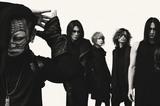 DIR EN GREYの最新シングル収録「空谷の跫音」にSUGIZO(LUNA SEA / X JAPAN)が参加!