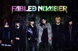 FABLED NUMBER、6月より開催するリリース・ツアーのゲストにa crowd of rebellion、AIR SWELLら決定!