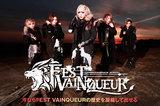 ポップ&ハードを兼ね備える大阪発ヴィジュアル系ロック・バンド、FEST VAINQUEURのインタビュー&動画メッセージ公開!結成5年にしてバンドの歴史を凝縮した初のベスト盤をリリース!