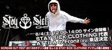STAY SICK CLOTHINGの代表でありATTILAのフロントマン、Fronz(Vo)のサイン会が6/4(土)ゲキクロ店頭にて開催決定!