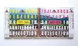 """""""FUJI ROCK FESTIVAL""""、20周年を記念した公式コンピレーション・アルバムが6/29に2作同時リリース決定!"""