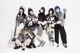 """Gacharic Spinの新曲「シャキシャキして!!」が、ハウスウェルネスフーズ""""メガシャキ""""のCMソングに決定!6/22リリースのニュー・シングルの詳細発表!"""