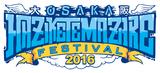 "HEY-SMITH主催""OSAKA HAZIKETEMAZARE FESTIVAL 2016""、第1弾出演アーティストに10-FEET、SiM、coldrain、SHANKが決定!"