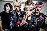 ONE OK ROCK、9/10-11に静岡にて開催する10万人規模の単独野外ライヴの詳細発表!特設サイトがオープン!