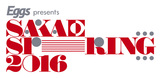 """名古屋のサーキット・イベント""""SAKAE SP-RING 2016""""、第4弾出演アーティストにサンエル、グドモ、ALL OFF、魔法少女になり隊ら決定!タイムテーブルも公開!"""