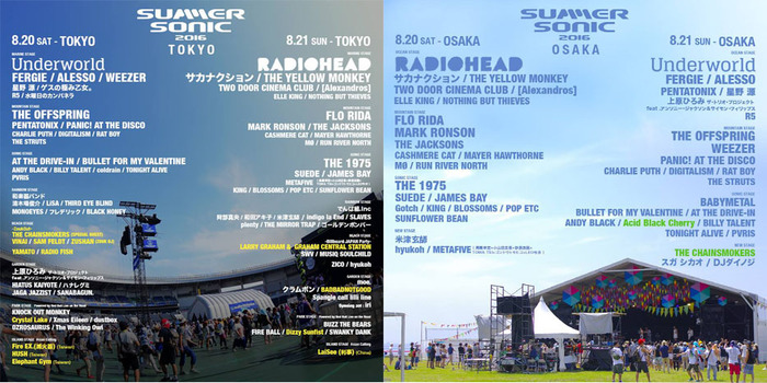 """SUMMER SONIC 2016""、第8弾出演アーティストにCrystal Lake、Dizzy Sunfist、FIRE EX.ら決定!"
