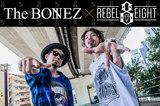 The BONEZ×REBEL8 スペシャル・コラボが実現!JESSE(Vo/Gt)&T$UYO$HI(Ba)ファッション対談、REBEL8着用撮り下ろしギャラリー含む特設ページ公開!