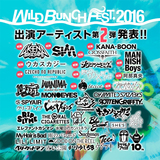 """WILD BUNCH FEST.2016""、第2弾出演アーティストにKen Yokoyama、SiM、Crossfaithら12組決定!"
