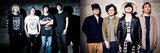 """8/6-7に広島で開催される""""EIGHT SIX live""""、第2弾出演アーティストにNAMBA69、LOW IQ 01 & THE RHYTHM MAKERSが決定!"""