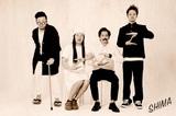 """""""ザイマス""""でお馴染み!北九州発メロコア・バンド SHIMA、6/15にリリースする1stフル・アルバム『WRAINBOW』より「TRILOGY」のMV公開!"""