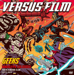 VERSUS_FILM_cover.jpg