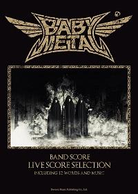 babymetal-score.jpg