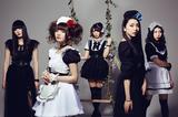 メイド姿のハード・ロック・バンド BAND-MAID、初の海外お給仕映像を使用した「Before Yesterday」のMV公開!