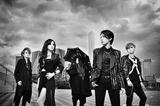 5人組ガールズ・ロック・バンド exist†trace、7/9に開催する心斎橋VARON公演に向けた新ヴィジュアル公開!来年1/9に渋谷O-WESTにてワンマン・ライヴ開催決定!
