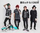 "SPYAIRら出演の台湾最大級のロック・フェス、""No Fear Festival 2016""に激ロック DJ CREWが出演決定!"