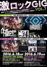【当日券あり!】ONE MORNING LEFT初来日!DIAWOLF、LOKAをゲストに迎える激ロックGIG vol.7 <Day.1>、渋谷THE GAMEにて本日開催!