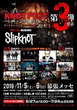 "SLIPKNOT主催""KNOTFEST JAPAN 2016""、第3弾ラインナップにISSUES、ADTR、IN FLAMES、SiM、Crossfaith、マンウィズ、RIZEが決定!"