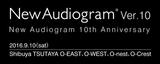 """9/10に渋谷にて開催されるライヴ・イベント""""New Audiogram ver.10""""、第3弾出演アーティストに9mm Parabellum Bullet、COMEBACK MY DAUGHTERSが決定!"""