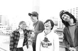 PAN、9/21に福岡Queblickにて結成21周年記念イベント開催決定!ミドル・テンポ&アップ・テンポの楽曲中心の2部構成で実施!