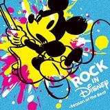 "KenKen、TOTALFATら参加!7/27にリリースされるディズニーの名物コンピ・シリーズ""ROCK IN DISNEY""、演奏曲&ジャケット発表!"