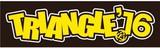 """8/27-28に福岡にて開催される野外イベント""""TRIANGLE'16""""、第3弾出演アーティストにGOOD4NOTHING、PAN、SUNSET BUSら6組発表!"""