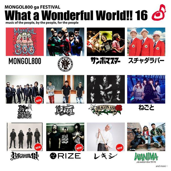 Mongol800 What A Wonderful World 16 3 Brahman Rize 4