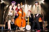 GEEKS、11/9に初のベスト・アルバム『GEEKEST』リリース決定!収録曲のファン投票企画も!