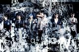 UVERworld、7/27にリリースする両A面シングルより「WE ARE GO」のMV(Short ver.)公開!