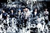 UVERworld、7/27に両A面シングル『WE ARE GO/ALL ALONE』リリース決定!