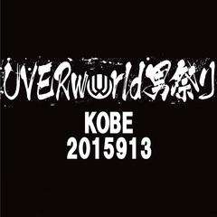 UVERworld_live-JK.jpg