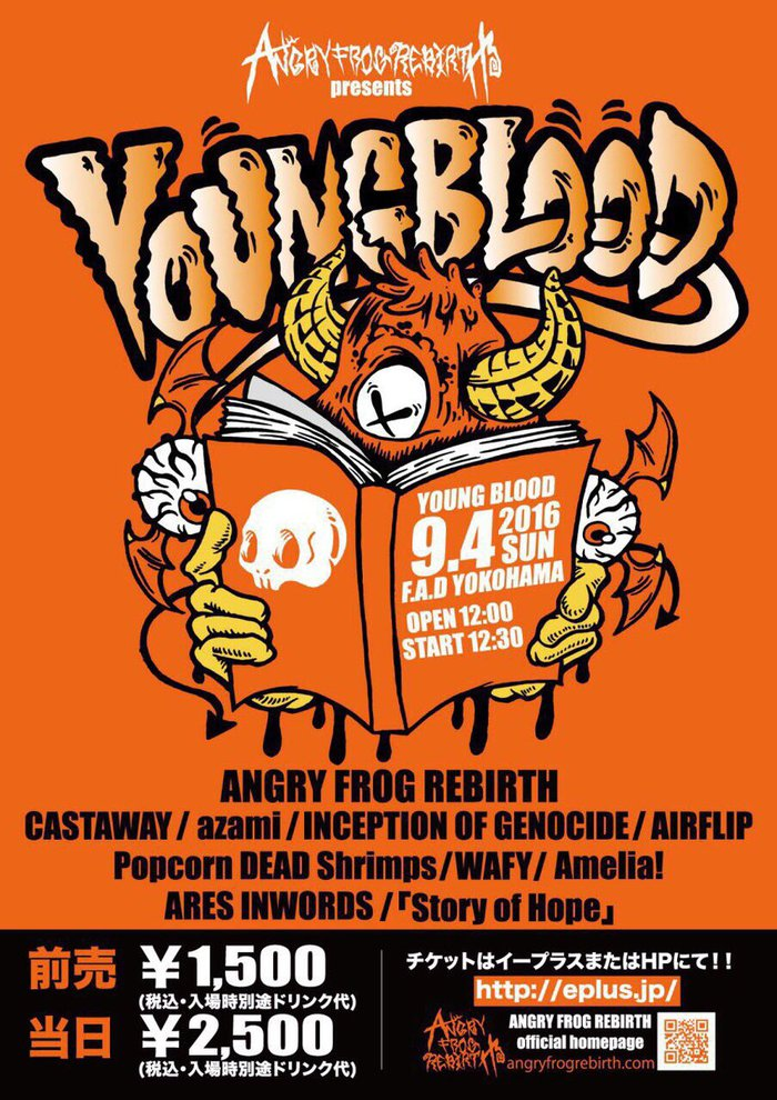 "ANGRY FROG REBIRTH、9/4にF.A.D YOKOHAMAにて主催イベント""YOUNG BLOOD""開催決定!Castaway、「Story of Hope」、AIRFLIPら出演!"