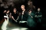 coldrain、8/17に約7年ぶりのニュー・シングル『VENAⅡ』リリース決定!10-11月に東名阪にてファン投票セットリスト・ライヴも開催!