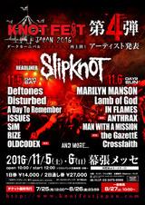 """SLIPKNOT主催""""KNOTFEST JAPAN 2016""""第4弾発表!ANTHRAX、the GazettE、OLDCODEXが出演決定!オフィシャル最終先行も本日スタート!"""