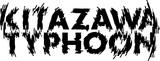 """下北沢のサーキット・フェス""""KITAZAWA TYPHOON 2016""""、人気アパレル・ブランド""""LILWHITE.""""とのコラボ・ラバーバンドのデザイン公開!"""