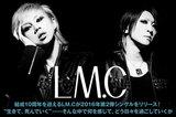maya(Vo)とAiji(Gt)によるロック・ユニット、LM.Cのインタビュー&動画メッセージ公開!ソリッドなロック・ナンバーで新境地を切り拓く10周年第2弾シングルを本日リリース!