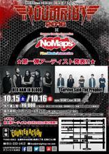 """10/15-16に札幌にて開催されるラウドロック・フェス""""LOUDTRIBE2016×NO MAPS""""、第1弾出演アーティストにHER NAME IN BLOOD、Survive Said The Prophetが決定!"""