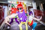 PAN、餃子の王将とのコラボレーションが決定!8/3リリースのニュー・ミニ・アルバム収録曲「ギョウザ食べチャイナ」のMV&最新アー写公開!