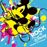 "KenKen、TOTALFATら参加!7/27にリリースされるディズニーの名物コンピ・シリーズ""ROCK IN DISNEY""、全曲試聴トレーラー公開!"