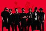 山嵐、7/27に5年ぶりのフル・アルバム『RED ROCK』リリース決定!