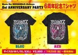 ロカホリ渋谷6周年記念Tシャツデザイン公開!9mm Parabellum Bullet×ゲキクロ限定TシャツやSiM、UNLIMITSのジャケット・デザインなどでも知られる 横田瑞貴-mzk-氏デザイン!7/29のロカホリ6周年パーティーより店頭のみで販売開始!