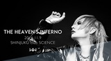WING WORKS、11月に初のデジタル・シングル『INFERNO』リリース決定!11/9に新宿club SCIENCEにてワンマン・ライヴも開催!