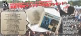 RISE RECORDS限定サンプラーCDプレゼント・キャンペーン実施中!CROWN THE EMPIRE、OF MICE & MEN、ISSUESなど人気アーティスト・グッズをお得にゲットするチャンス!