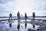 "But by Fall、8/24リリースのニュー・ミニ・アルバム『Into the Sky』の全曲トレーラー映像公開!TBS系テレビ""SUPER SOCCER""とのタイアップも決定!"
