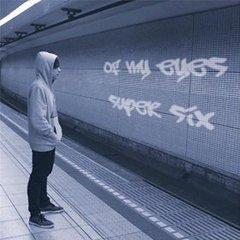 Of-My-Eyes-EP.jpg