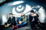 at Anytime、9/16に名古屋CLUB QUATTROにて開催するニュー・ミニ・アルバム『Crossroad』リリース・ツアー・ファイナル公演のゲストにGOOD4NOTHINGら決定!