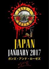GUNS N' ROSES、来年1月に大阪&埼玉にて奇跡の来日公演が決定!